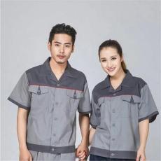 东莞东坑订做厂服工作服工衣职业装哪家好