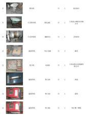 上海天问道具制作有限公司一批专业设备转让