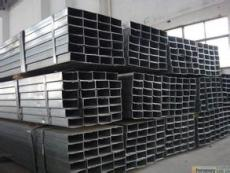 45號厚壁矩形鋼管廠