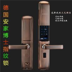 德國廠家直銷香港安家博士指紋密碼鎖家用鎖