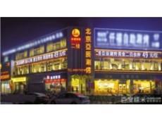 北京亚辰自助涮烤加盟深受人们喜爱