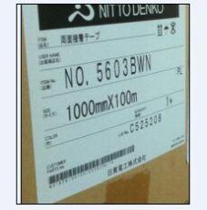 供应日本NITTO5603BWN NITTO5603BN