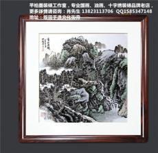 深圳酒店装饰 南山艺术相框 南山油画装裱