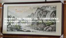 深圳南山哪里海報廣告牌裱框上框相片裝框廠