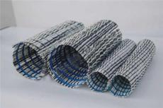 重庆贵州厂家 软式透水管 渗水管 排水管