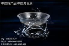 2016鄭州開封洛陽一次性餐具水晶餐具加盟