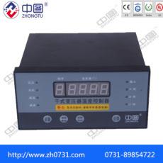 专业bwd3k130c干变温控器厂家-提供OEM贴牌