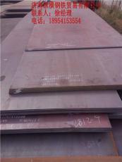 濟鋼普板20*2200*12000濟鋼普板的價格