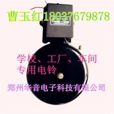河南学校上下课音乐电铃 电铃控制器 电铃