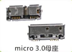 Micro 10P USB3.0母座 一体式SMT全贴有导位