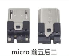 MICRO短�w5P USB公�^ 前五後二 只充�的