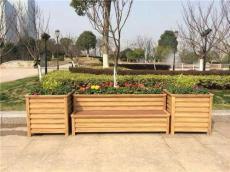 景观花箱 立体绿化