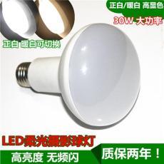 LED暖白双色摄影灯泡小型简易拍摄台摄影灯