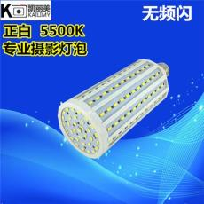 廠家直銷45WE27高亮LED玉米燈5730攝影燈泡