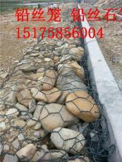 黄河段护岸铅丝石笼 沿江水利护坡铅丝石笼