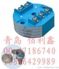 濱州壁掛式溫度變送器 大棚室內溫度傳感器