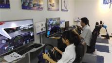 连云港2016赚钱项目加盟驾驶模拟馆需多少钱