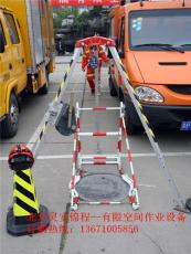 昆仑燃气公司采购救援三角架安全带速差
