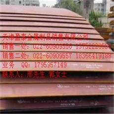 hardox400鋼板批發