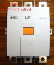 LS交流接觸器GMC-400