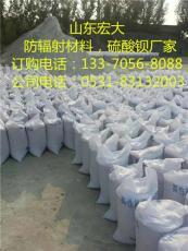 北海硫酸钡砂直销厂家