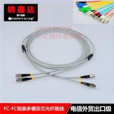 铠装光纤跳线生产厂家哪家好