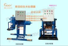 广州美疌多功能旁流综合水处理器杀菌除垢