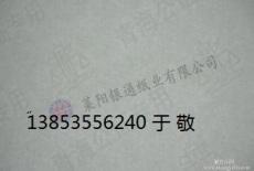 商品房网上备案合同防伪纸无房证明防伪纸