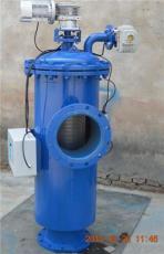 全自动过滤器 全程水处理器 自清洗过滤器