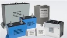 220UF 1200VDC直流支撑电容 光伏电容器