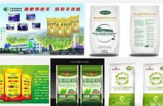 青岛农药包装 青岛农药包装袋 青岛农药包装