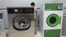 河北洗衣房機械 河北洗衣房洗滌機械