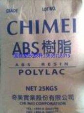 注射成型PA-758R台湾奇美透明级ABS PA-758R