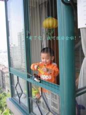 海淀区清河高端隐形防护窗金刚网纱窗沙门