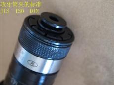 厂家直销TC快换式扭力攻牙筒夹TC312 TC820