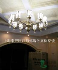 上海奉賢區燈飾燈具清潔清洗服務