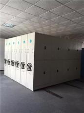 惠州密集档案架 移动档案柜 移动密集架