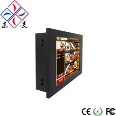 高性能宽温宽压8寸平板电脑