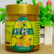 美容养颜的蜂蜜柠檬茶免费试用