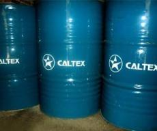 雪佛龍合成工業齒輪油 WS