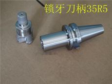 厂家直销高精密锁牙式刀柄BT30-MFT20-45