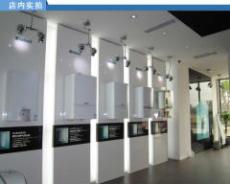 威能壁掛爐代理商 南京威能地暖安裝服務