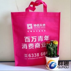 昆明环保袋制袋机械厂专业生产各类广告袋子