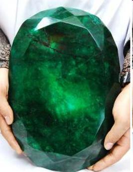 祖母绿宝石价格的认证依据