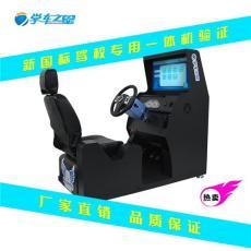 汽车驾驶模拟器价格 加盟的好项目