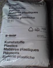 良好的結晶B3S德國巴斯夫 快速成型PA6 B3S