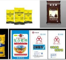 济南肥料标签设计 济南肥料袋设计