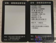可視卡 可視卡打印機 會員卡 會員軟件