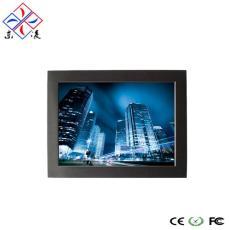 铝合金工业平板15寸支持WIFI/GPS