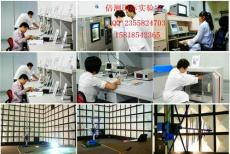 深圳LED燈泡CE認證公司 深圳LED燈泡FCC認證